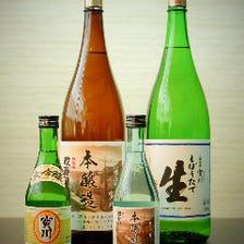 好評☆小樽の寿司と小樽の地酒