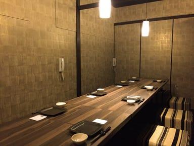 全席個室 楽蔵うたげ 新横浜店 コースの画像