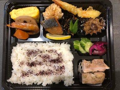 炭火dining「朔」  メニューの画像