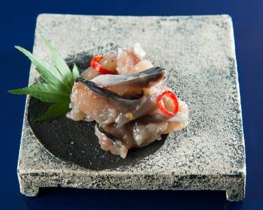 米食米酒 穂のか  メニューの画像