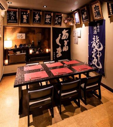 米食米酒 穂のか  店内の画像