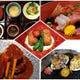 五品コース一例 ※当面の間コース料理を主体の営業となります。