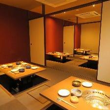 個室◎京都の風情感じる『和』空間