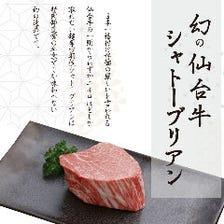 """幻の""""ハラミ・タン・希少部位""""を食す"""