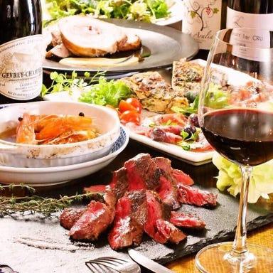 美味い肉の隠れ家イタリアン ブルードアーズ 本八幡店 こだわりの画像