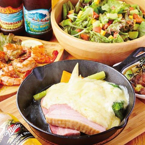 【150分飲み放題付】大人気ラクレットチーズを楽しむ!お料理7品 パーティーコース