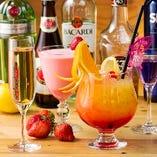 飲み放題メニューは種類が豊富で大満足間違いなし!