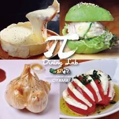 Dining Lab π 小山店