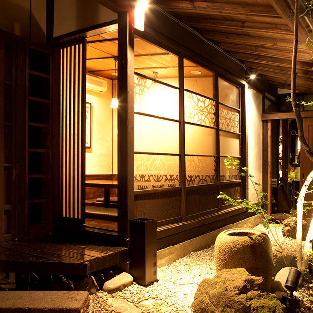 特別な日は特別な個室で。非日常空間の古民家個室あります。