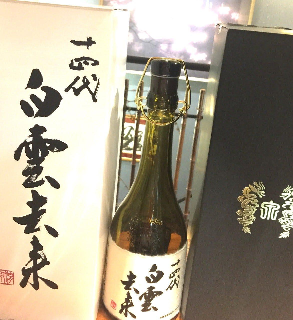 こんな日本酒見た事無い!希少酒多数