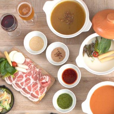 ぽんぽこ亭 食べるすぅぷ×発酵料理 メニューの画像