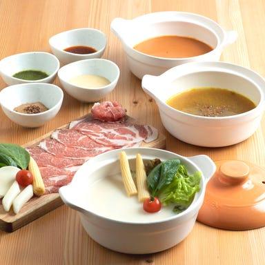 ぽんぽこ亭 食べるすぅぷ×発酵料理 こだわりの画像