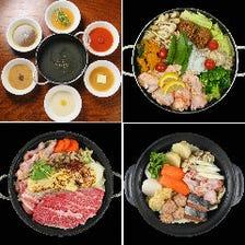 食べるすぅぷ料理【本格鍋シリーズ】