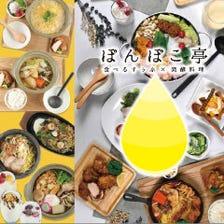 ●食べるすぅぷ×発酵料理×からあげ
