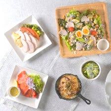 【発酵料理】食べて飲んで健康!