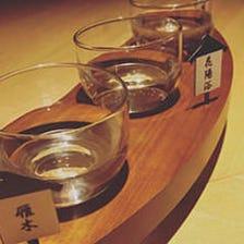 日本酒呑み比べセット!