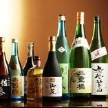 宮内庁限定! 焼酎【御苑(みその)】・日本酒【二重橋】入荷!