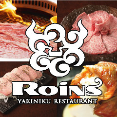 焼肉レストラン ロインズ