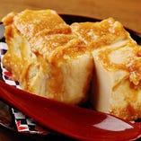 クリームチーズのナッツ味噌漬け