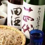 日本酒 本格焼酎 60銘柄以上 ございます