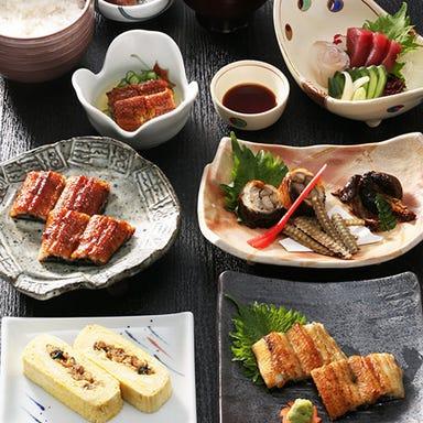 魚伊 天五店 コースの画像