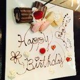 ★誕生日・記念日★デザートプレート