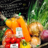 有機野菜と特定野菜【茨城県】