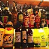 贅沢な『飲み放題DRIN KMENU~ドリンクメニュー~』