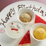 【記念日・誕生日に】メッセージ付デザートプレートのご用意承ります☆