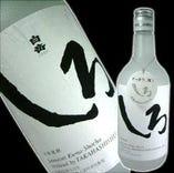 【飲み切りボトル】白岳しろ