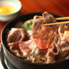 牛鍋とお食事