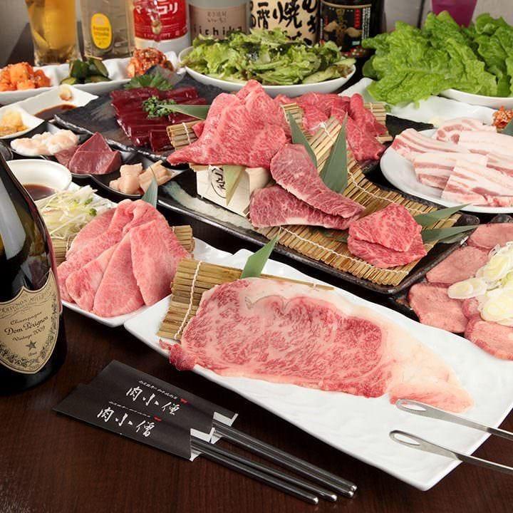 【2H飲み放題付!】『肉小僧 匠 はなれ』極上肉 堪能フルコース~10,000円(税抜)!