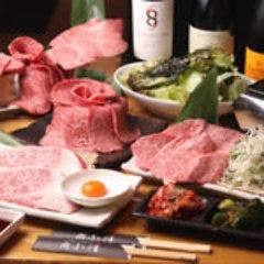 【2H飲み放題付!】『肉小僧』大人気メニュー和牛カルビ・上タン塩など宴会コースご用意!