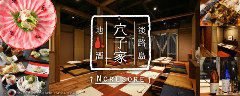 NORESORE Kyotohonten