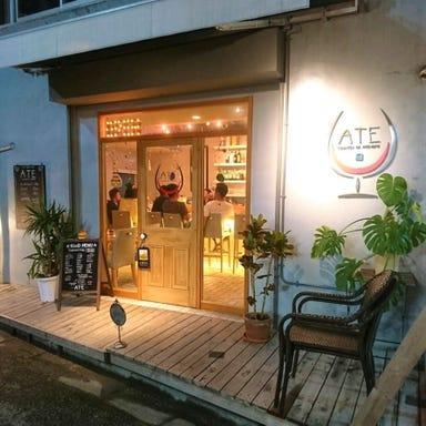 restaurant & bar ATE COUNTER DE ATENOMI 富雄 こだわりの画像