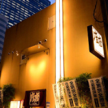 《名古屋駅2分》観光や出張時のお食事に◎名古屋めしをご用意