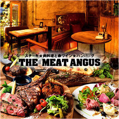 THE MEAT ANGUS刈谷駅前店
