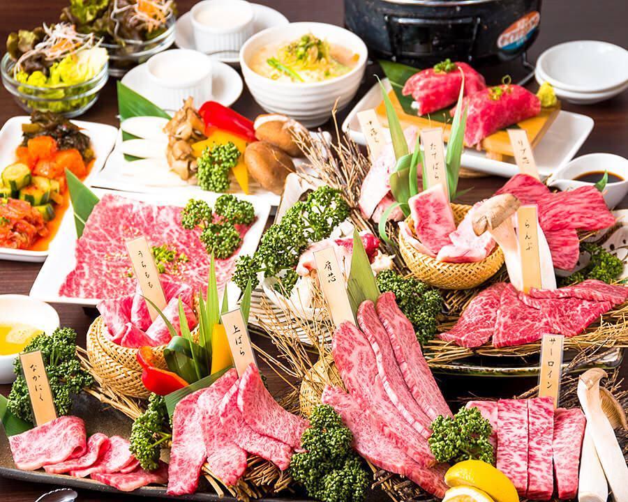 【宴会】厳選焼肉コースで飲み放題!