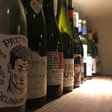 ◆自然派ワイン◆