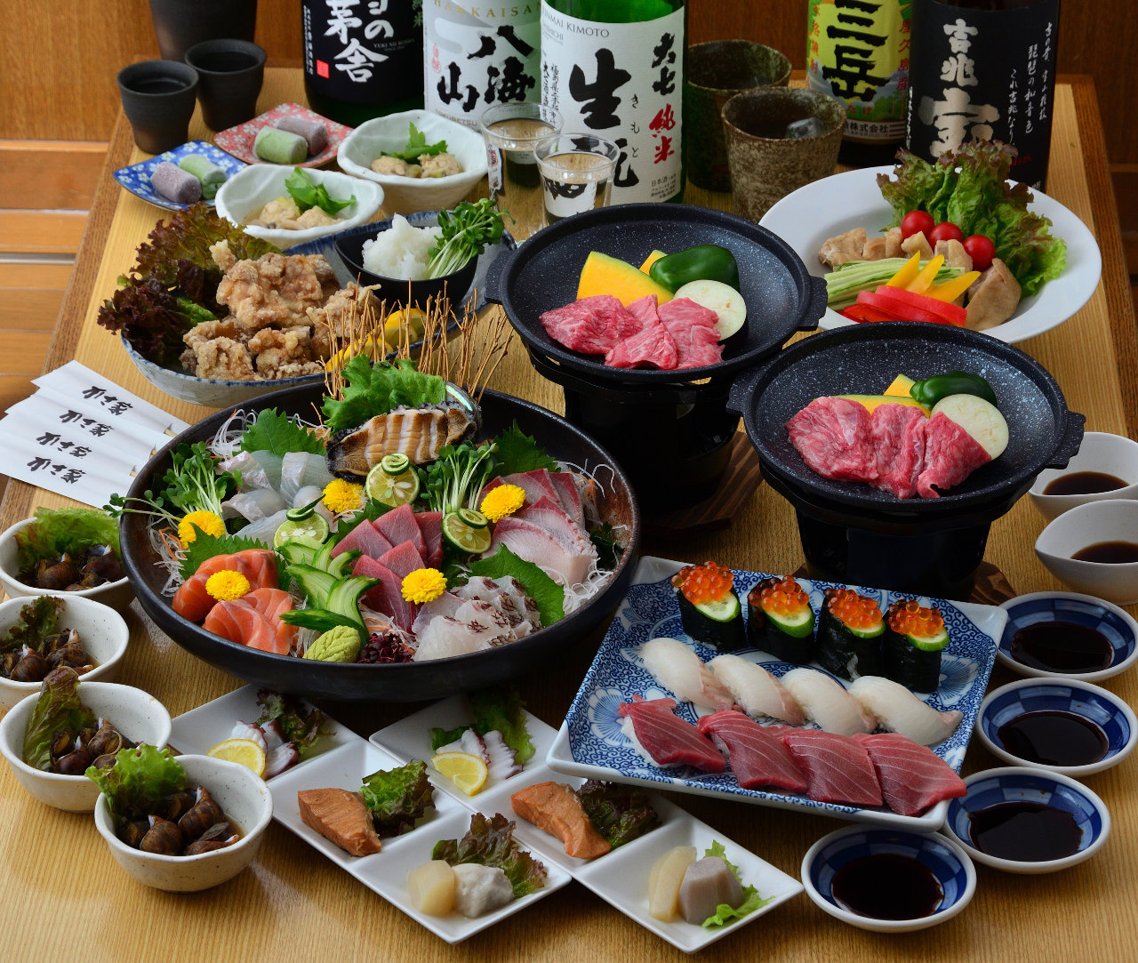 【忘年会】【飲み放題付】あわび入り豪華造り盛り付き!鮮魚も和牛も楽しむリッチな6,000円お料理コース
