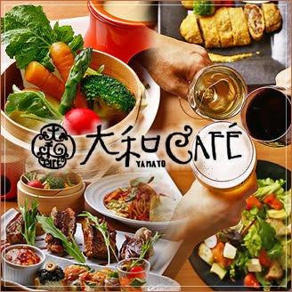 大和CAFE  コースの画像
