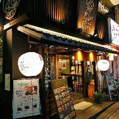 JR奈良駅より徒歩3分! 気軽にお立ち寄りください