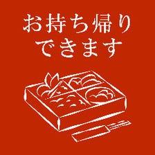 奈良観光のお供にいかがでしょうか?