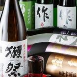 地酒・ワインなど和酒から洋酒までバラエティ豊かに楽しめます