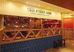 タイストリートフードbyクルン・サイアム 池袋店