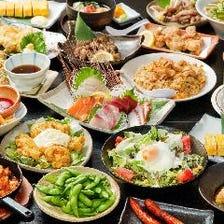 150種の食べ飲み放題3,000円(税込)