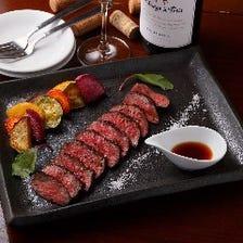 千葉県産 黒毛和牛みやざわ和牛 もも肉のステーキ