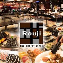 Rouji 大崎店