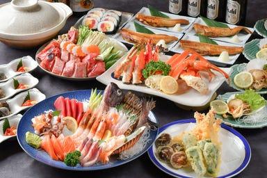 居酒屋 瑠玖&魚平  コースの画像