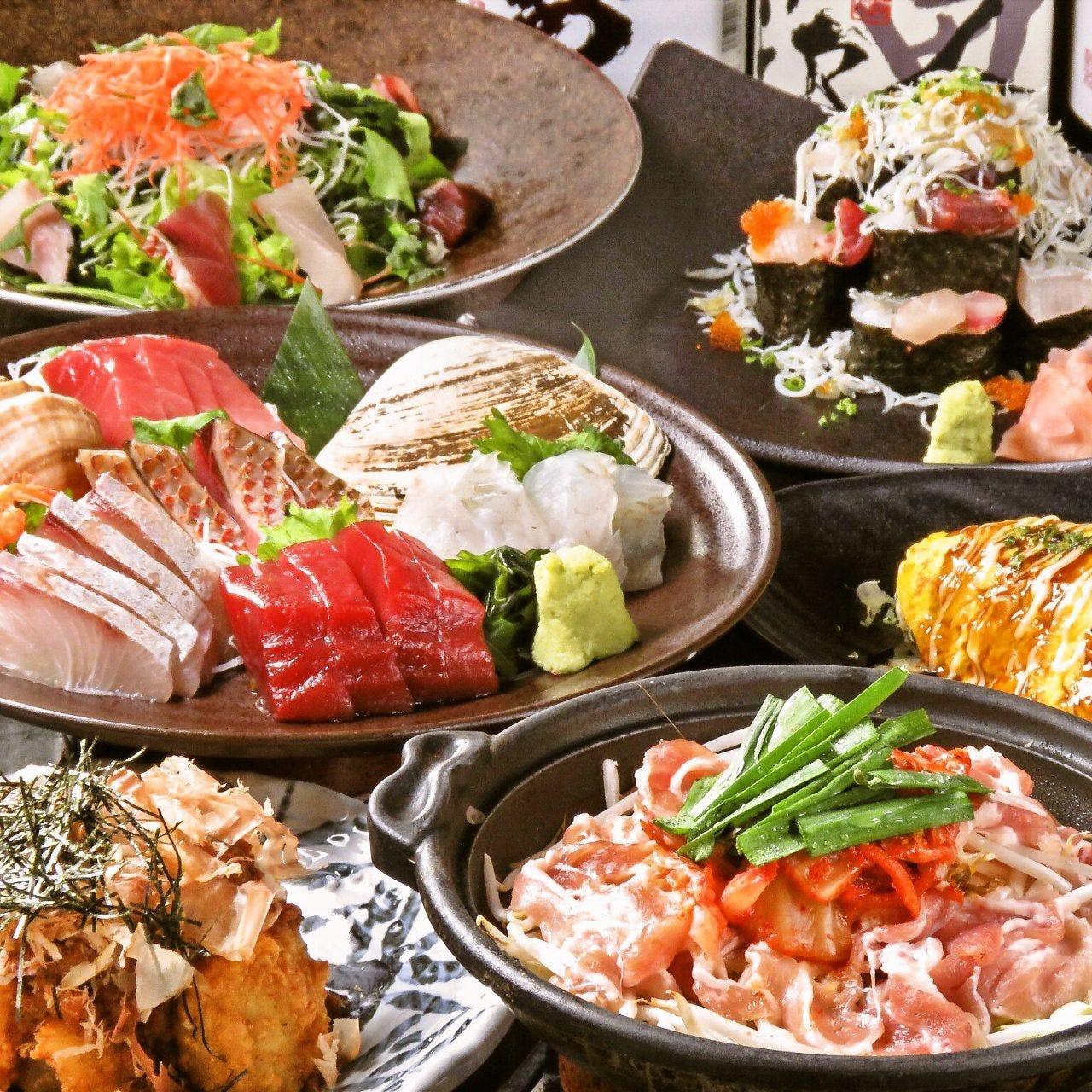 【大漁コース】全7品 飲み放題付4000円コース